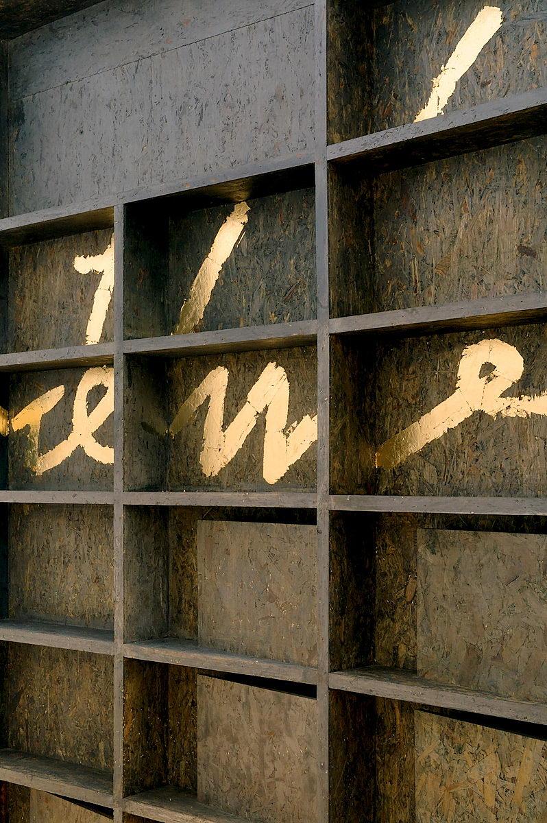 památník písemnictví | Rajhrad | 07